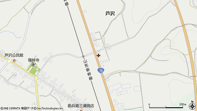 山形県尾花沢市芦沢1110周辺の地図