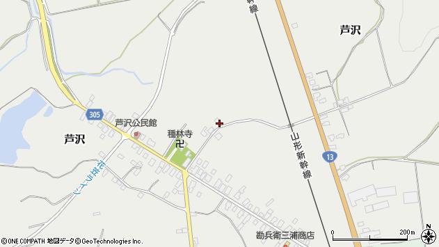 山形県尾花沢市芦沢826周辺の地図