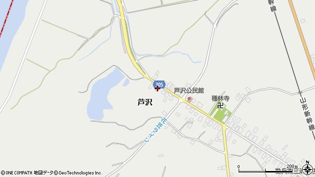 山形県尾花沢市芦沢193周辺の地図
