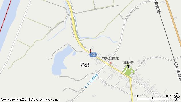 山形県尾花沢市芦沢198周辺の地図
