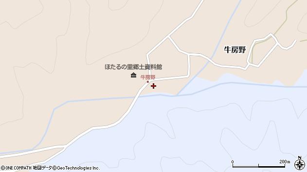 山形県尾花沢市牛房野609周辺の地図