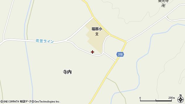 山形県尾花沢市寺内1236周辺の地図