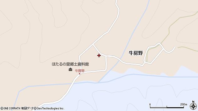 山形県尾花沢市牛房野554周辺の地図