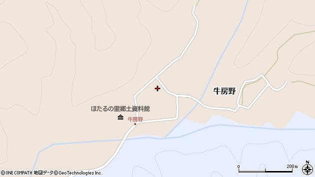 山形県尾花沢市牛房野557周辺の地図