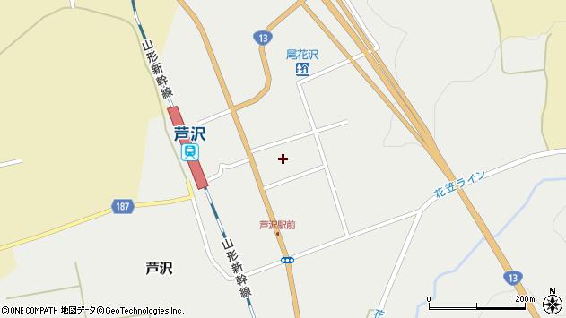 山形県尾花沢市芦沢芦沢駅前周辺の地図