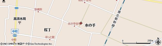 宮城県栗原市高清水水の手周辺の地図