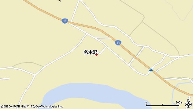 山形県尾花沢市名木沢790周辺の地図