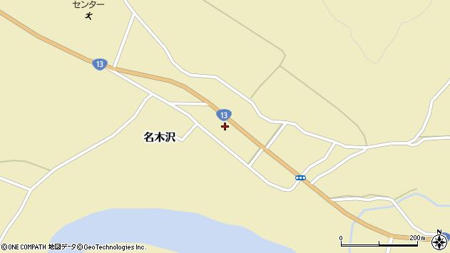 山形県尾花沢市名木沢87周辺の地図