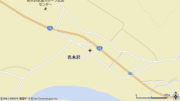 山形県尾花沢市名木沢82周辺の地図