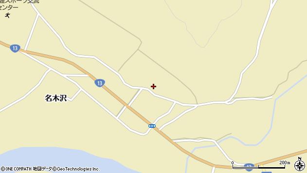 山形県尾花沢市名木沢923周辺の地図