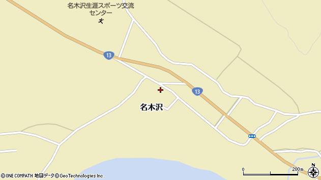 山形県尾花沢市名木沢47周辺の地図