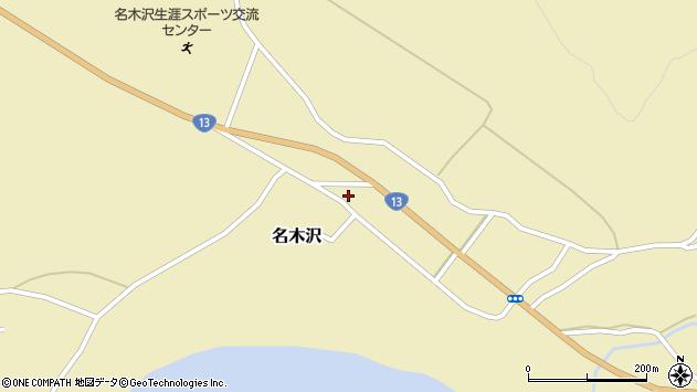 山形県尾花沢市名木沢31周辺の地図