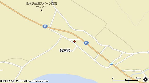 山形県尾花沢市名木沢32周辺の地図