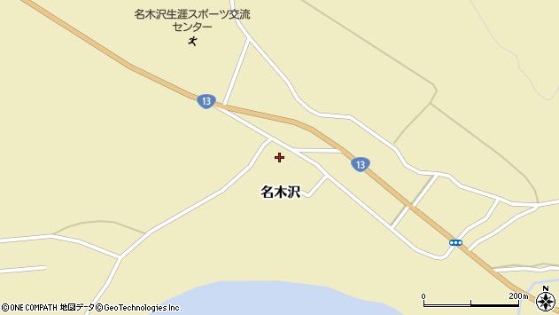 山形県尾花沢市名木沢44周辺の地図