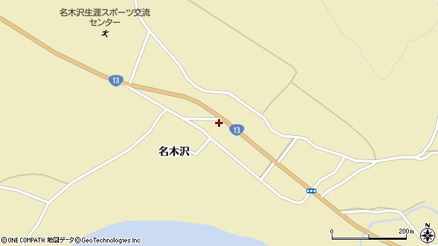 山形県尾花沢市名木沢83周辺の地図