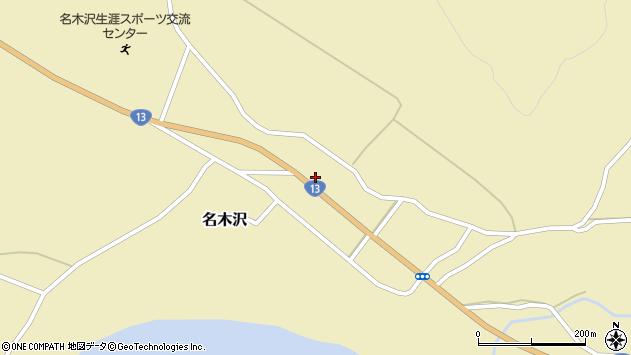 山形県尾花沢市名木沢25周辺の地図