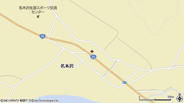 山形県尾花沢市名木沢26周辺の地図