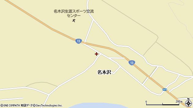 山形県尾花沢市名木沢818周辺の地図