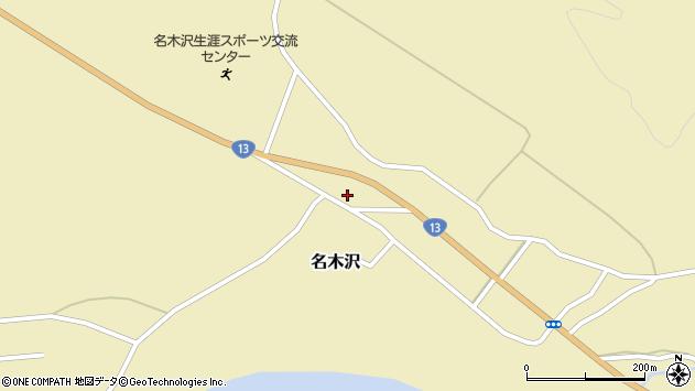 山形県尾花沢市名木沢56周辺の地図