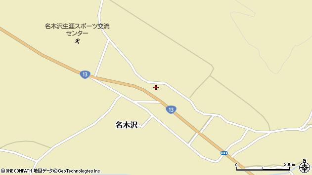 山形県尾花沢市名木沢897周辺の地図