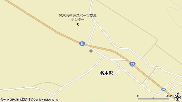 山形県尾花沢市名木沢830周辺の地図