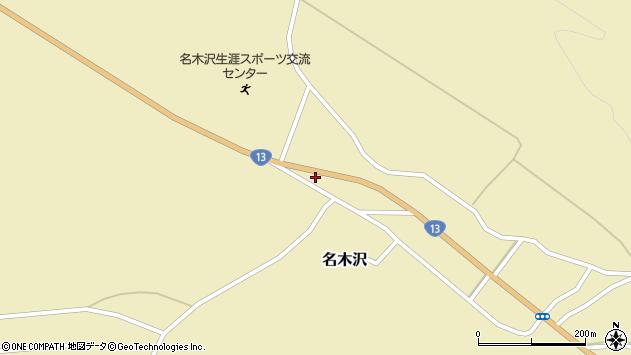 山形県尾花沢市名木沢874周辺の地図