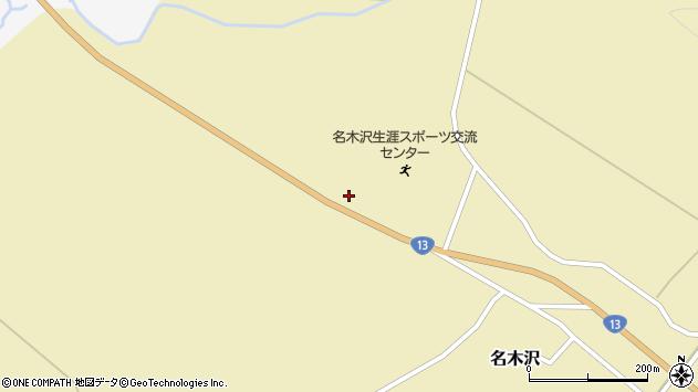 山形県尾花沢市名木沢850周辺の地図
