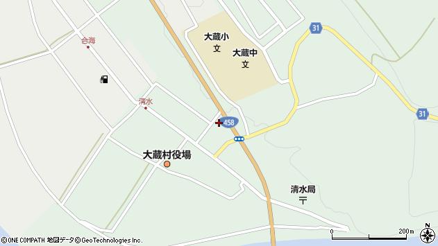 山形県最上郡大蔵村清水2597周辺の地図