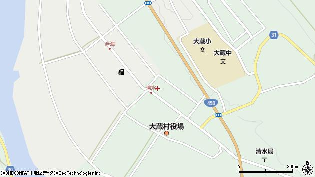 山形県最上郡大蔵村清水2603周辺の地図