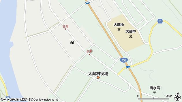 山形県最上郡大蔵村清水2604周辺の地図
