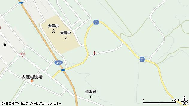 山形県最上郡大蔵村清水2735周辺の地図