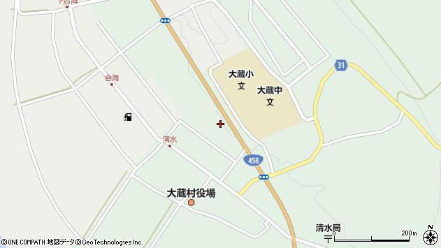 山形県最上郡大蔵村清水2620周辺の地図