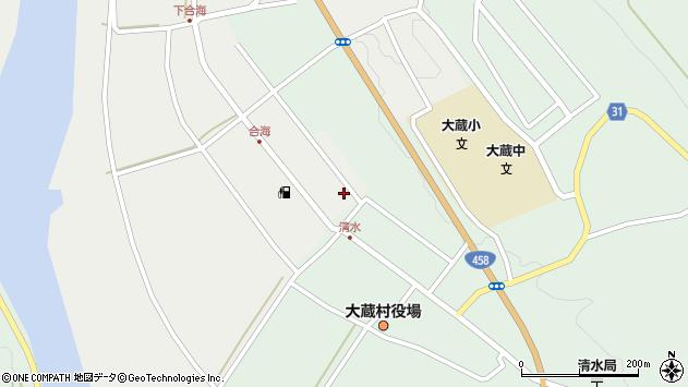 山形県最上郡大蔵村合海10周辺の地図