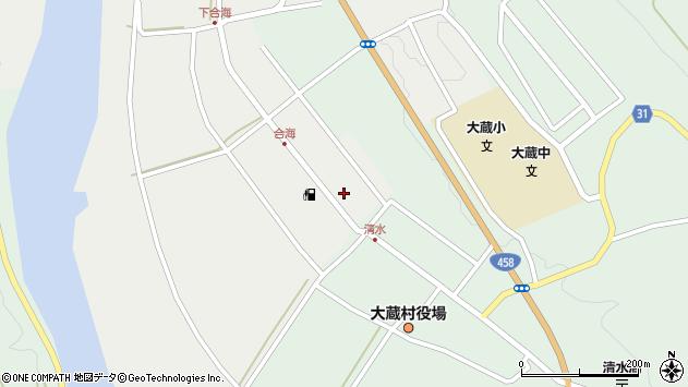 山形県最上郡大蔵村合海13周辺の地図