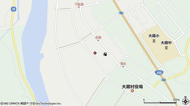 山形県最上郡大蔵村清水2499周辺の地図