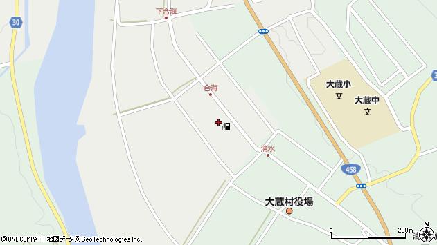 山形県最上郡大蔵村合海32周辺の地図