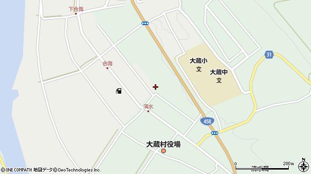 山形県最上郡大蔵村清水2608周辺の地図