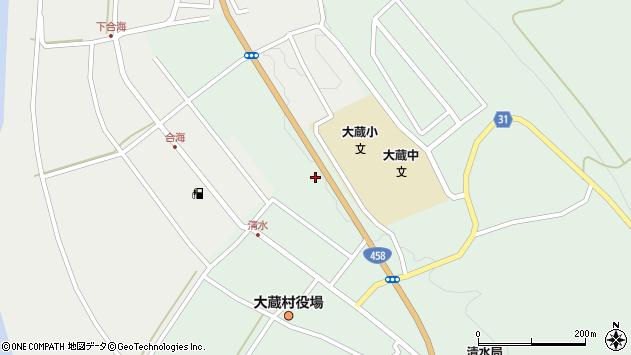 山形県最上郡大蔵村清水2622周辺の地図