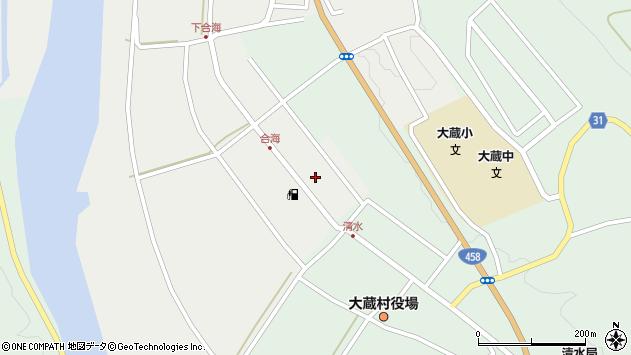 山形県最上郡大蔵村合海22周辺の地図