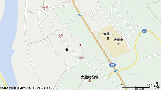 山形県最上郡大蔵村合海15周辺の地図