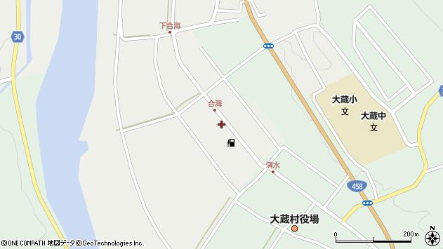 山形県最上郡大蔵村合海39周辺の地図