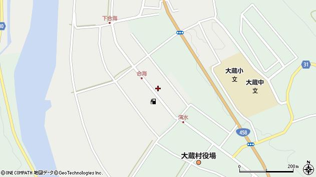 山形県最上郡大蔵村合海33周辺の地図