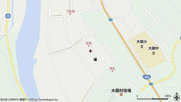 山形県最上郡大蔵村合海40周辺の地図