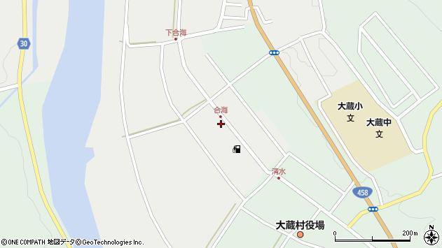 山形県最上郡大蔵村合海45周辺の地図