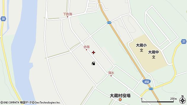 山形県最上郡大蔵村合海38周辺の地図