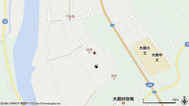 山形県最上郡大蔵村合海42周辺の地図