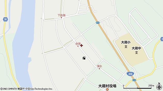 山形県最上郡大蔵村合海44周辺の地図