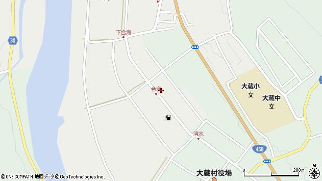 山形県最上郡大蔵村合海47周辺の地図