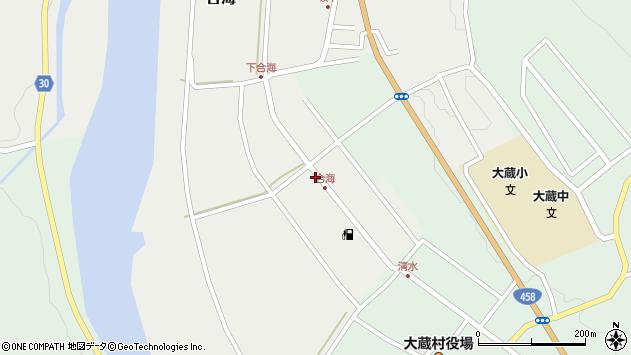 山形県最上郡大蔵村合海54周辺の地図