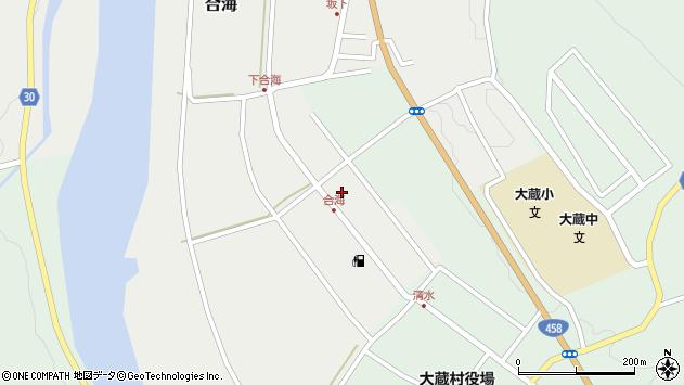 山形県最上郡大蔵村合海51周辺の地図